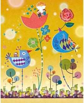 名前入り出産祝いプレゼント、1歳誕生日/名入れ/女の子の誕生お祝い/孫/娘、出産の記念、1歳誕生日のお祝い