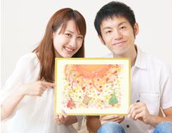 結婚記念日のプレゼントに名入れ絵画