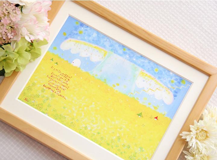 かわいい絵画、幸せの絵画、画家、作家、アーティスト、ワンズチャイルドフッド・Ones Childhood、香川県
