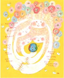 家族の絵、黄色の絵画、優しい絵、ワンズチャイルドフッド、Ones Childhood