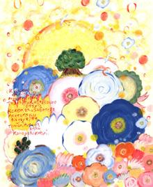 花の絵画、山の絵画、ワンズチャイルドフッド、Ones Childhood