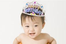 1歳の誕生日プレゼント、記念日
