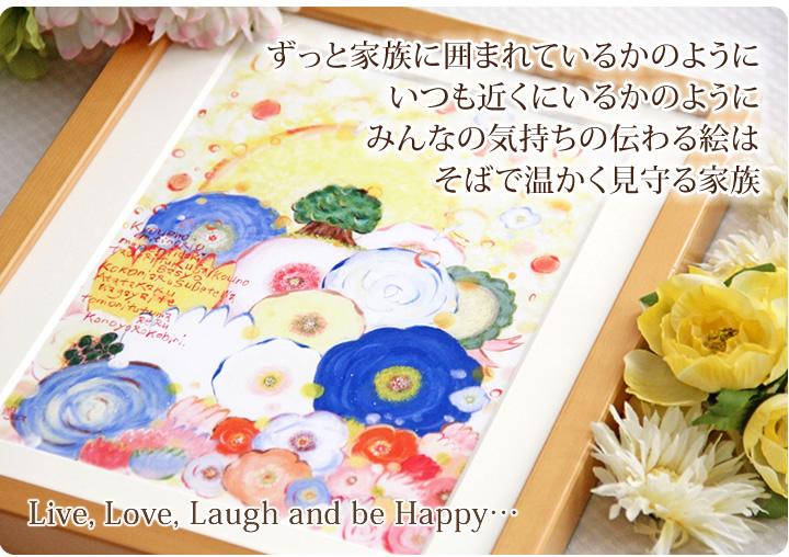 母や祖母の古希祝い、喜寿祝い、傘寿祝いのプレゼント
