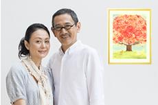 両親・恩師への贈り物