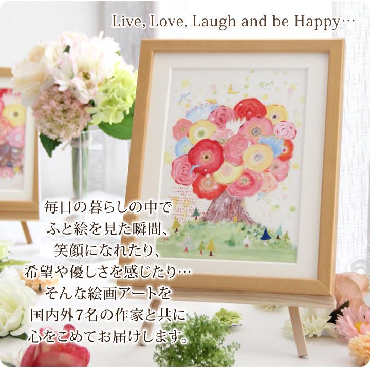 玄関に飾る絵画インテリア、笑顔になれたり、希望を感じたり、そんな絵画インテリアをお届け