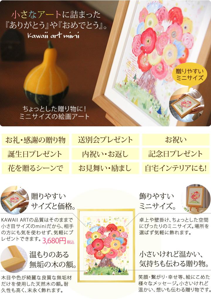 感謝の贈り物、お礼品、誕生日プレゼント3000円