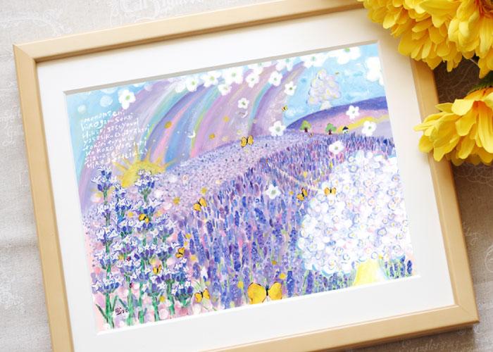 絵画 ラベンダー畑 パープル 紫