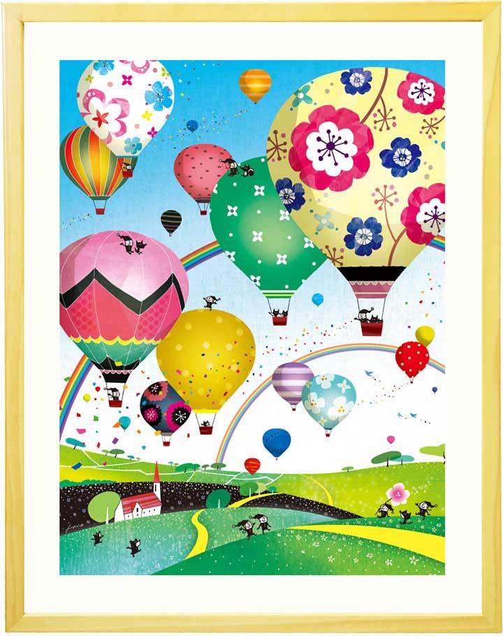 空の絵画、夢・希望をテーマ、熱気球の絵画、入学祝い、卒業祝いプレゼント、新築祝い、結婚記念日