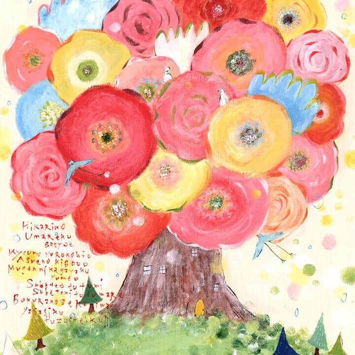 華やかな絵画、花の絵、カラフル、ポップな絵画、洋画風、元気になれる絵画