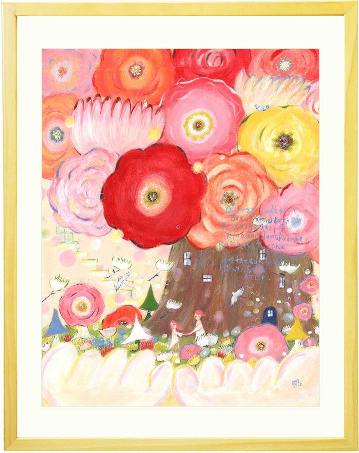 花の絵画、結婚記念日プレゼント、結婚祝い、結婚式ウェルカムボード、結婚10周年、金婚式、20周年