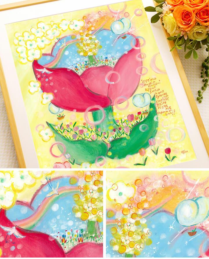 出産祝いプレゼント、誕生記念、1歳誕生日