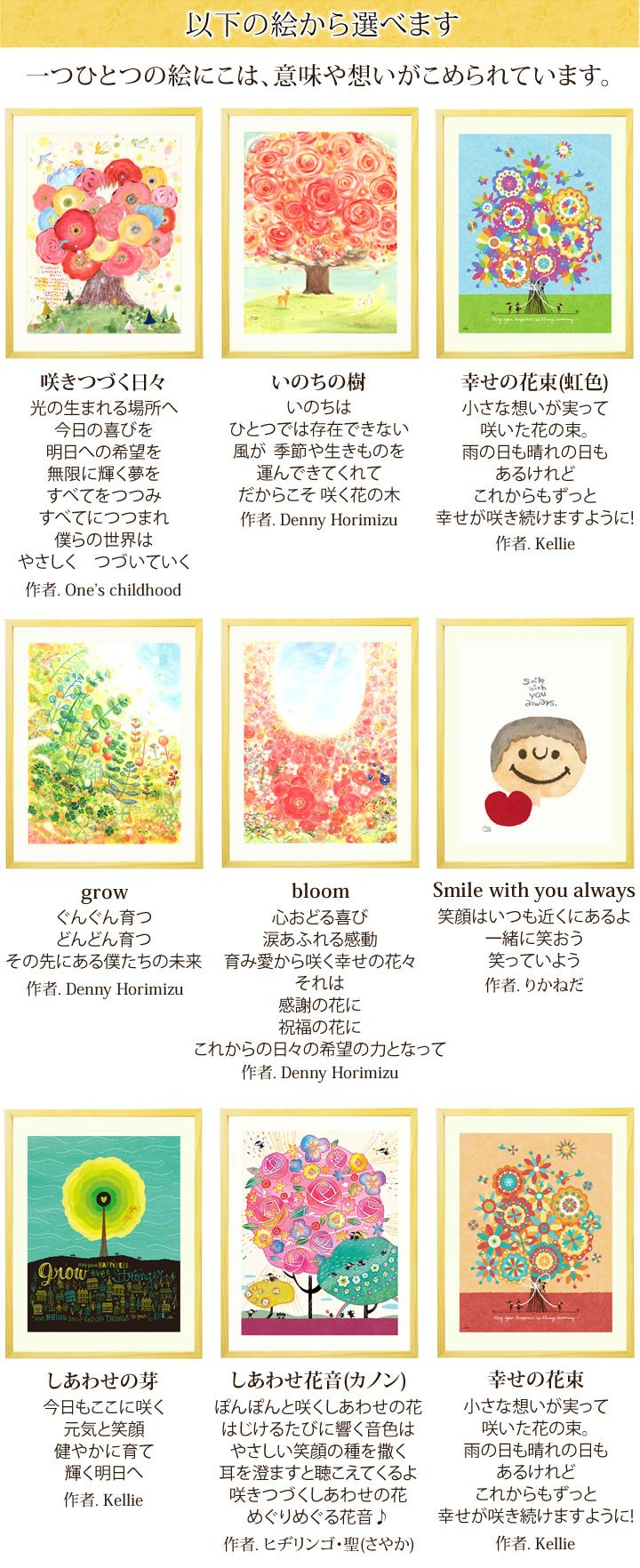 アート&焼き菓子セット