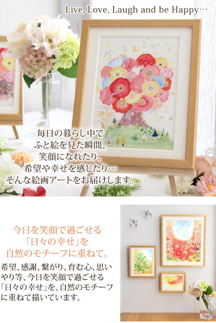 絵画通販・販売、リビングや玄関に飾る絵画インテリア・風水