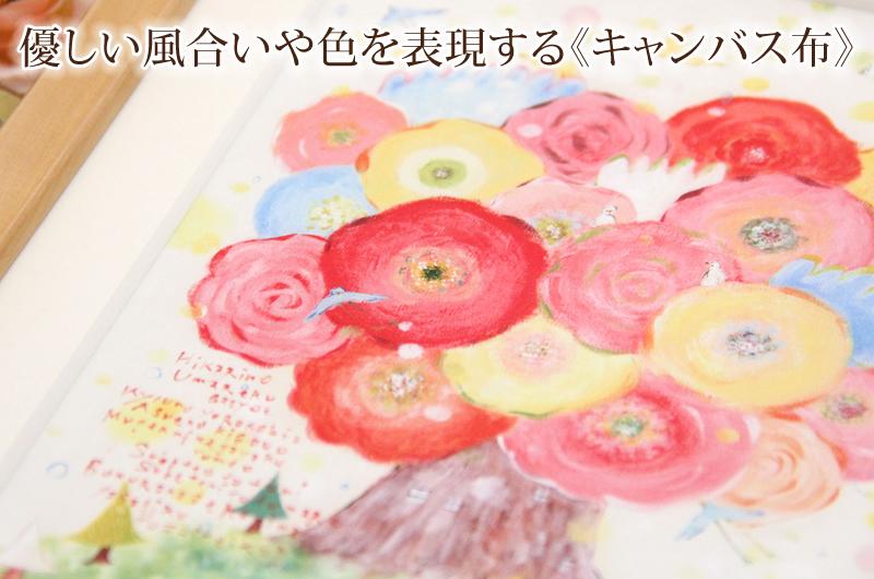 色と優しい風合いを表現するキャンバス布
